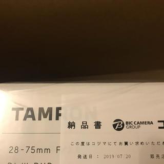 タムロン(TAMRON)のTAMRON 28 75 2.8 Di III RXD  A036 2個(ミラーレス一眼)