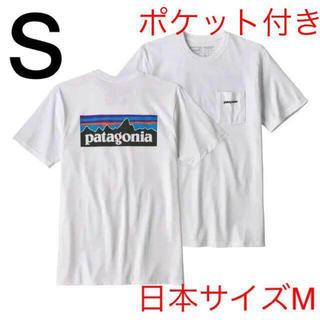 patagonia - 即日発送!Sサイズ パタゴニア Tシャツ P6 ポケット 白