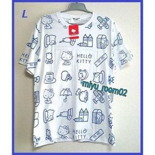 ハローキティ(ハローキティ)の【新品☆新作】ハローキティ Tシャツ(男女兼用)全柄☆L(Tシャツ(半袖/袖なし))