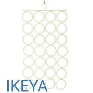 IKEA - イケヤ 収納