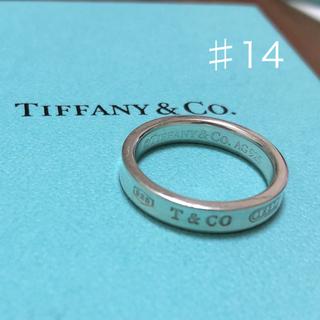 ティファニー(Tiffany & Co.)のティファニーリング 14号(リング(指輪))