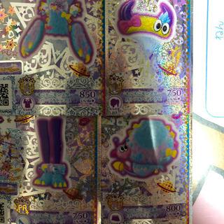タカラトミーアーツ(T-ARTS)のプリチャン もこもこモンスターパープルコーデセット(カード)