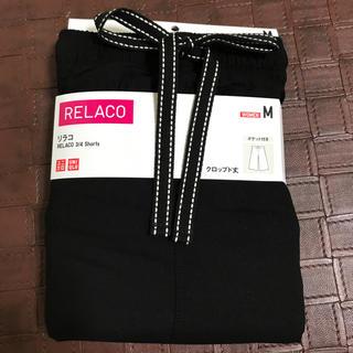 ユニクロ(UNIQLO)の新品未使用 リラコ 黒 M(ルームウェア)