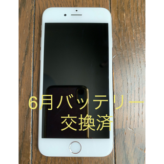 Apple - iPhone6