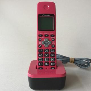 パイオニア(Pioneer)の【未使用品】パイオニア 電話子機 TF-EK35(その他 )