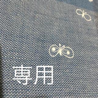 ミナペルホネン(mina perhonen)の専用(生地/糸)