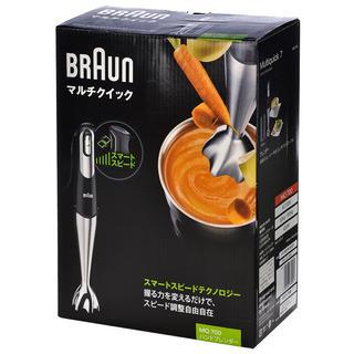 ブラウン(BRAUN)の【大幅値下】ブラウン ハンドブレンダー MQ700   BRAUN  未使用品(調理機器)