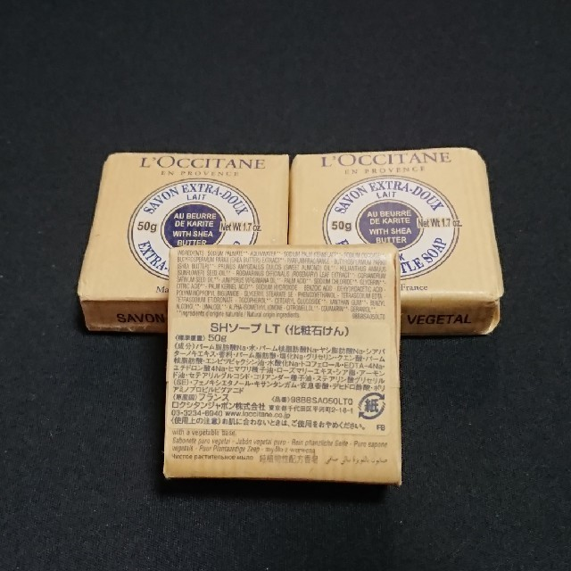 L'OCCITANE(ロクシタン)のロクシタン☆石鹸&ボディソープセット コスメ/美容のボディケア(ボディソープ / 石鹸)の商品写真