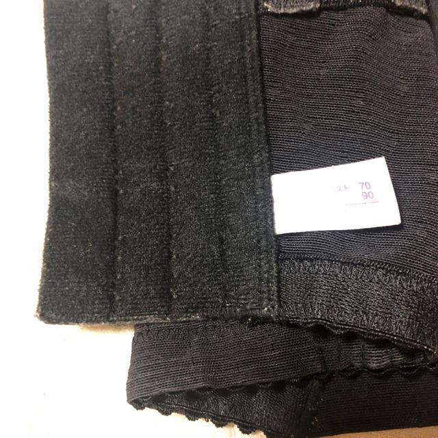 MARUKO(マルコ)のマルコ リュミエス  ブラ E70 レディースの下着/アンダーウェア(ブラ)の商品写真