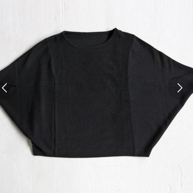 antiqua(アンティカ)の美品  antiqua ドルマンスリーブカットソー ブラック  レディースのトップス(カットソー(長袖/七分))の商品写真