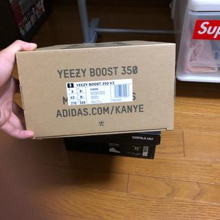 adidas - イージーブースト350V2 black
