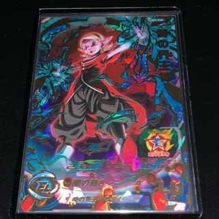 ドラゴンボール - ドラゴンボールヒーローズ UM9-048 時の界王神