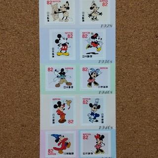 Disney - ディズニー 82円 シールタイプ