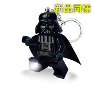 Lego - 【新品同様】LEGO ダースベイダー キーホルダー LED ライト キーチェーン