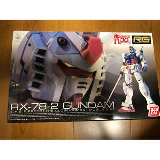 バンダイ(BANDAI)のRX-78-2 ガンダム RG144 新品未組立(模型/プラモデル)