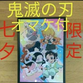 【✨オマケ付き✨】鬼滅の刃 カード 七夕限定 花札カード