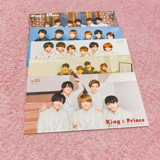 ジャニーズ(Johnny's)のKing&Prince 会報セット1~5(男性アイドル)