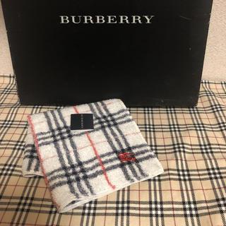BURBERRY - 【未使用】 バーバリータオルハンカチ