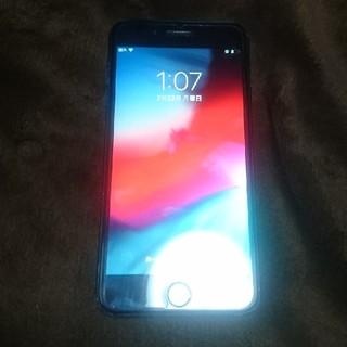 Apple - iPhone 7plus