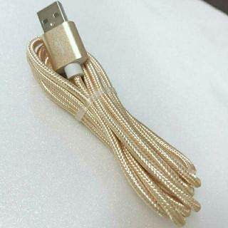 iPod touch - ライトニングケーブル ゴールド 1m
