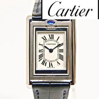 カルティエ(Cartier)の★研磨済み カルティエ タンク バスキュラントSM クオーツ式 レディース★(腕時計)