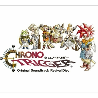 スクウェアエニックス(SQUARE ENIX)のクロノトリガー  Original Soundtrack (ゲーム音楽)