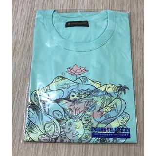 24時間テレビ チャリティー Tシャツ ミント LLサイズ(Tシャツ(半袖/袖なし))
