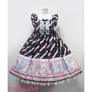 Angelic Pretty - Angelic Pretty Melody Toys