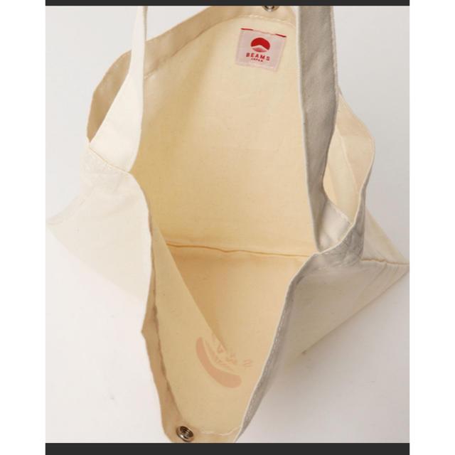 BEAMS(ビームス)のBEAMS JAPAN ロゴサコッシュ メンズのバッグ(ショルダーバッグ)の商品写真