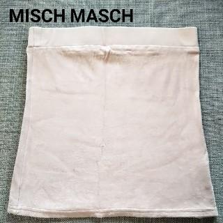 ミッシュマッシュ(MISCH MASCH)の値下げ‼️【ミッシュマッシュ】チューブトップス ベアトップ ピンク(ベアトップ/チューブトップ)