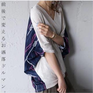 アンティカ(antiqua)のウェブ完売品!!! アンティカ  ドルマン 異素材 トップス(Tシャツ(半袖/袖なし))