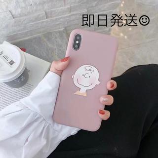 スヌーピー(SNOOPY)の即日発送♡ スヌーピー チャーリーブラウン iPhoneケース ピンク(iPhoneケース)