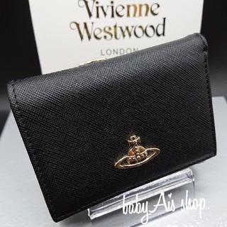 Vivienne Westwood - 【新品未使用正規品】ヴィヴィアンウエストウッド 折り財布 がま口タイプ♥️06