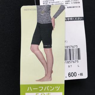 adidas - ReadME お値打ち adidas neoのハーフパンツ(5分丈) Lサイズ