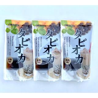 KALDI - 蔵王高原農園 タピオカ シラップ漬け 3袋 ★ 新品