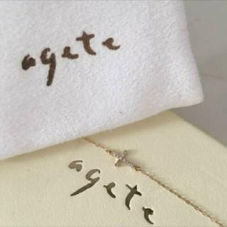 agete - アガット クロス ダイヤブレスレット 正規品