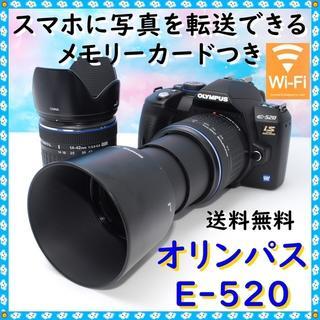 OLYMPUS - 小型・軽量・コスパ最強!最初の1台に♪☆オリンパスE-520☆
