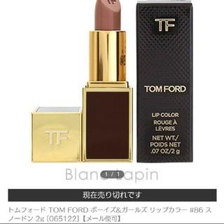 TOM FORD - トムフォード リップ