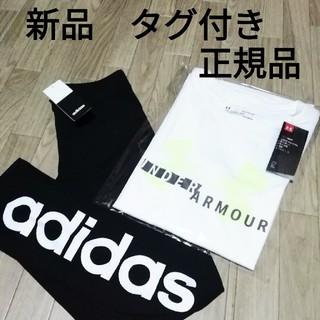 adidas - 新品 adidasレギンスとアンダーアーマーTシャツセット