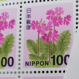 切手シート★レターパック発送