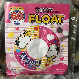 スヌーピー(SNOOPY)のスヌーピー60cm浮き輪  おまけミニタオル付き  気まぐれ値下げ‼︎(マリン/スイミング)