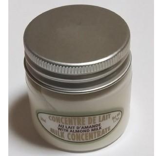 ロクシタン(L'OCCITANE)のロクシタン アーモンド ミルクコンセントレート(ボディクリーム)