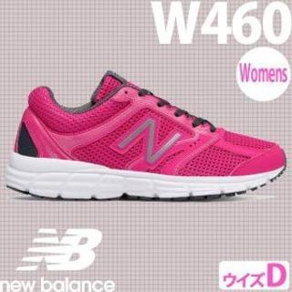 New Balance - 送料無料♪31%OFF☆ニューバランス ランニング W460/24cm