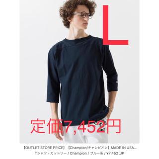 Champion - 早い者勝ち‼️【激安】️チャンピオン T1011 Tシャツ L フットボール