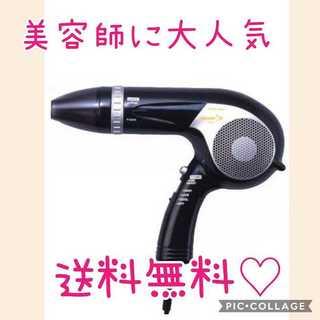 美容師に人気♥テスコム ドライヤー