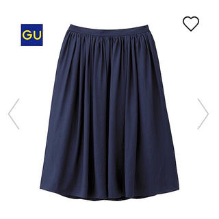 GU - 訳あり・ネイビーフレアスカート
