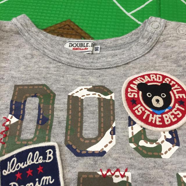 DOUBLE.B(ダブルビー)のミキハウス ダブルB カモフラセット 90 キッズ/ベビー/マタニティのキッズ服 男の子用(90cm~)(Tシャツ/カットソー)の商品写真