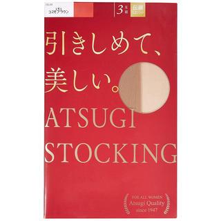 Atsugi - アツギ 引きしめて、美しい。 コスモブラウン M〜L