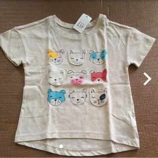 GAP - セール GAP Tシャツ 犬