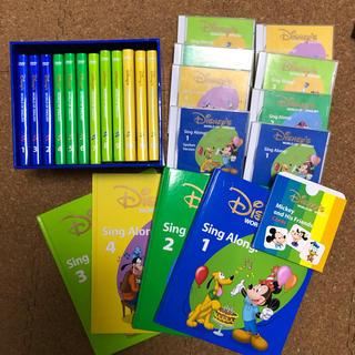 Disney - DVD CD 絵本 カード全部!DWE ディズニー英語システム シングアロング